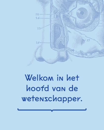 gum-413x512-nl